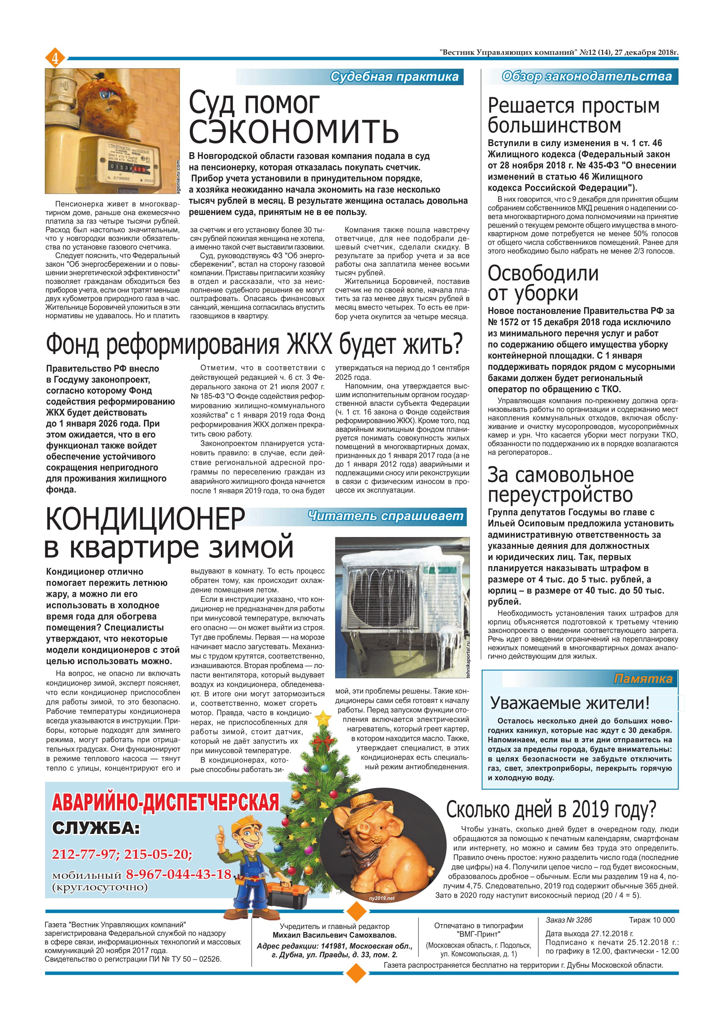 vuk14 (2)-4